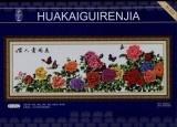 Книга Huakaiguirenjla