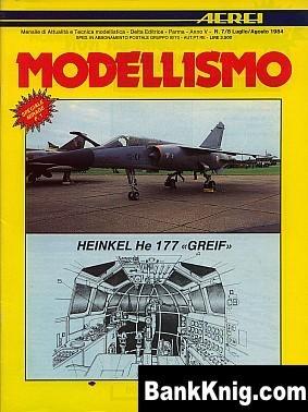 Журнал Aerei Modellismo 1984 No 07-08