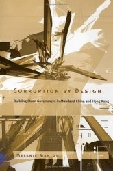 Книга Corruption by Design: Building Clean Government in Mainland China and Hong Kong