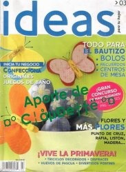 Журнал Ideas. Para tu Hogar №3 2007