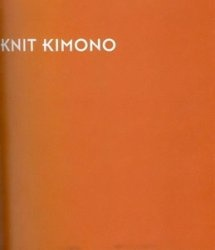 Книга Knit Kimono