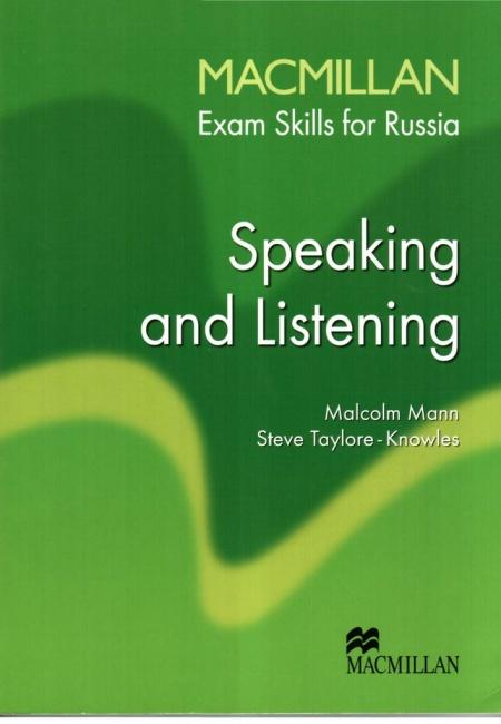 Книга Английский язык Учебное пособие для подготовки к ЕГЭ по английскому языку Macmillan Exam Skills for Russia Speaking and Listeni