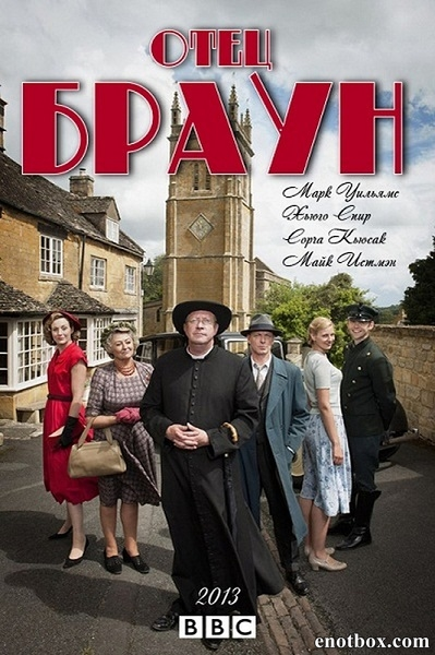Отец Браун (Патер Браун) / Father Brown (2013/HDTVRip 720p/1-2 сезоны)