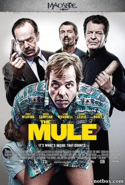 Мул / The Mule (2014/BDRip/HDRip)