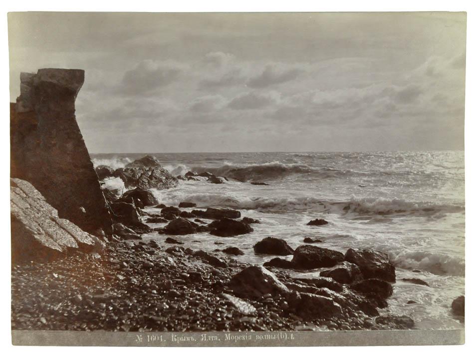 Ялта. Морские волны,1880-е. Фотограф Ермаков Д.И. 1845-1916) Ermakov,Yalta, 1880
