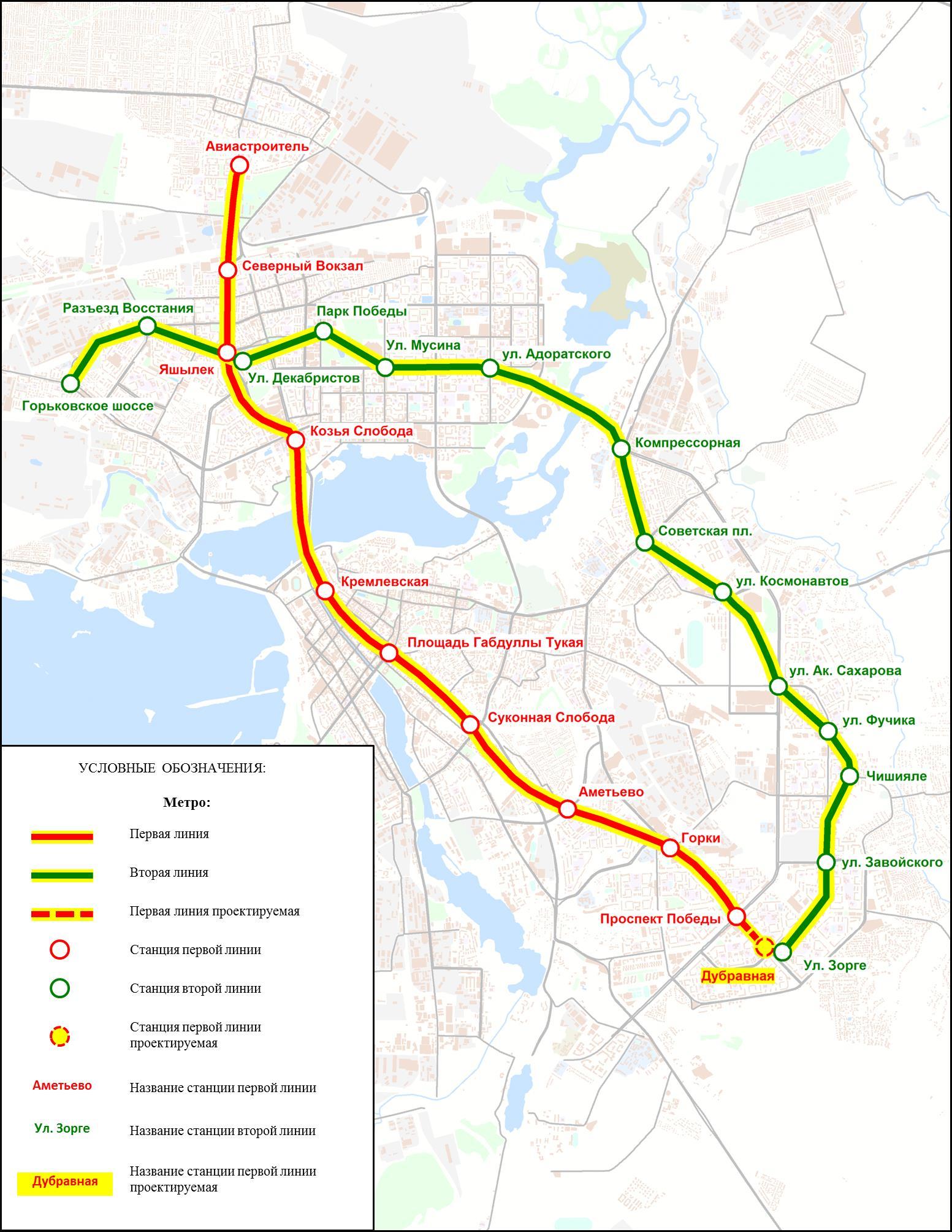 Казанский метрополитен перспективная схема