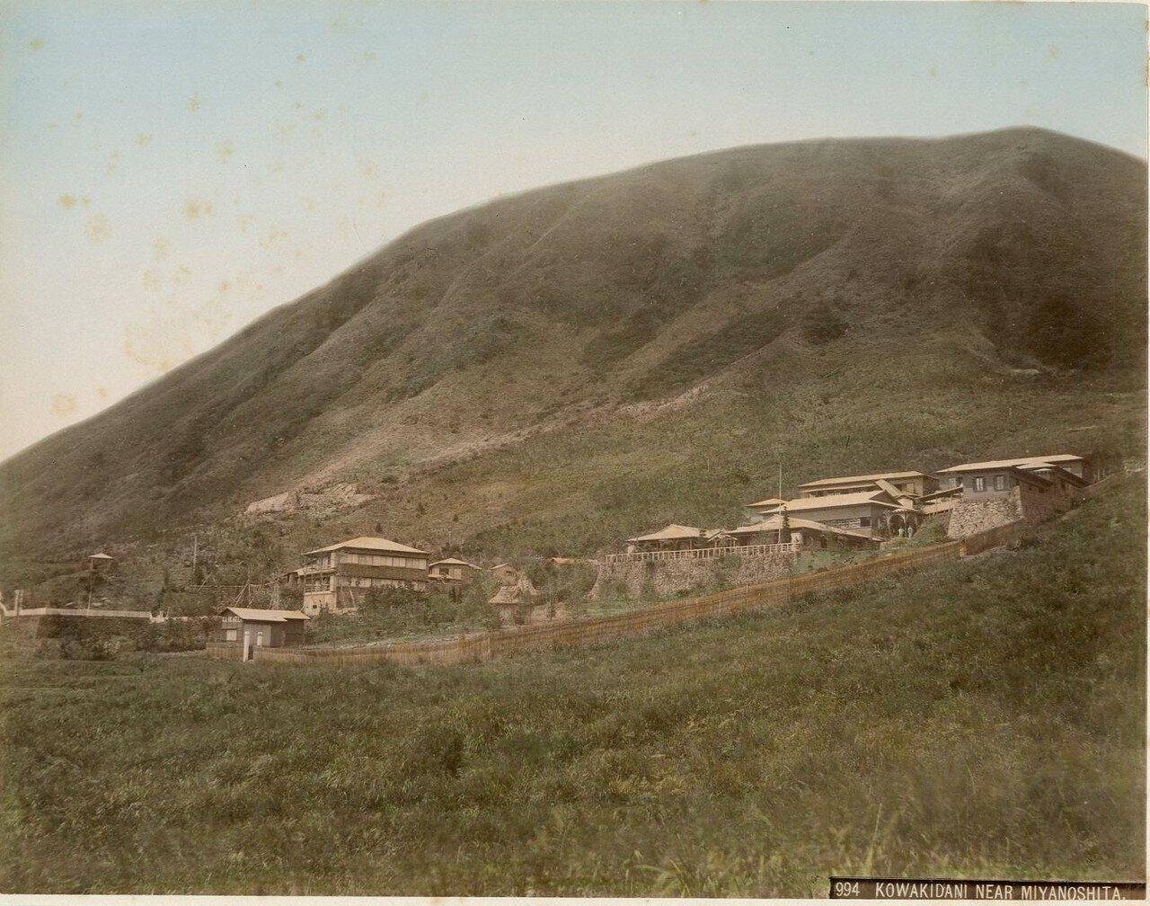 Ковакидани  возле Мияношиты