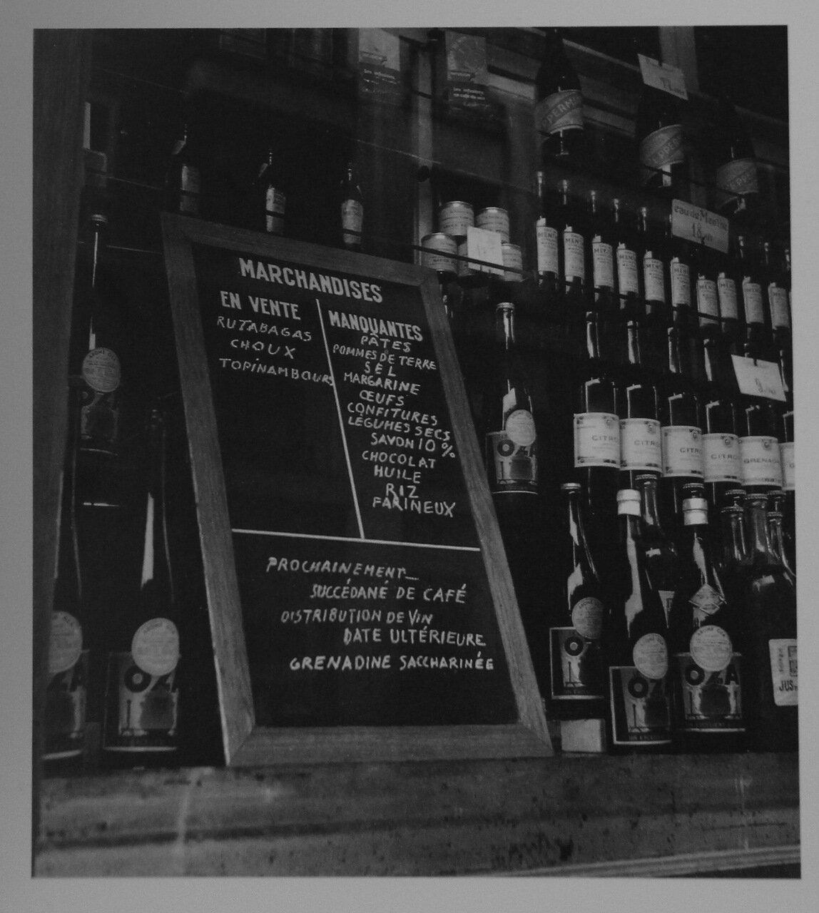 1944. Нормировка