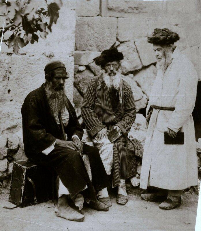 История в фотографиях. Евреи