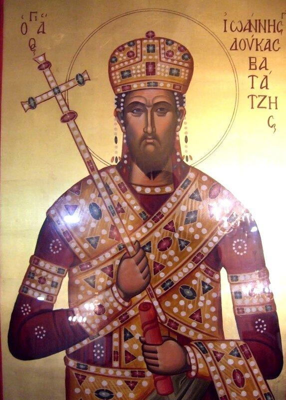 Святой Иоанн III Дука Ватац, Император Никейский, Милостивый.