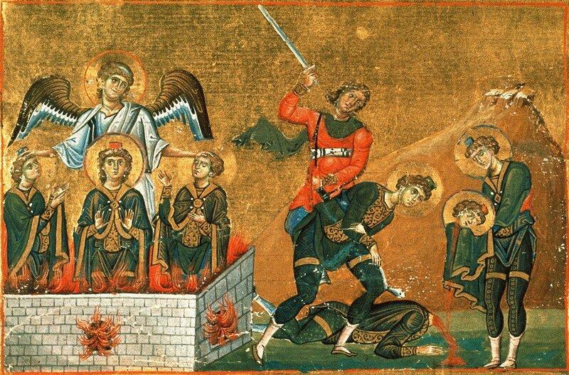Три отрока в пещи огненной. Византийская миниатюра.