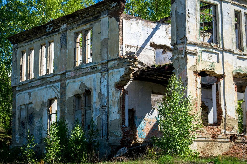 Город Карабаш