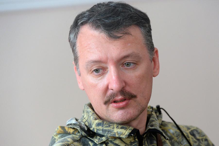 Игорб Стрелков.png