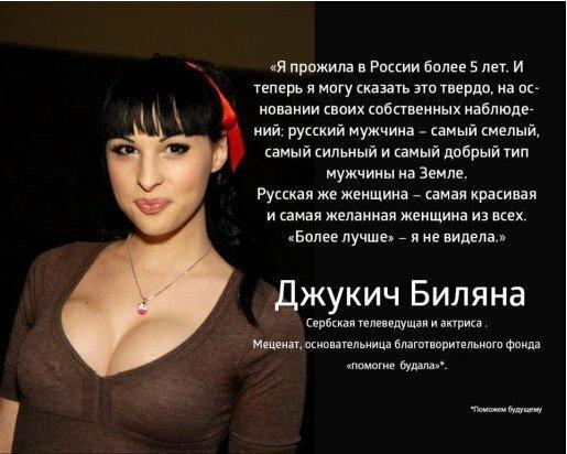 russkoe-porno-puhlie-popki