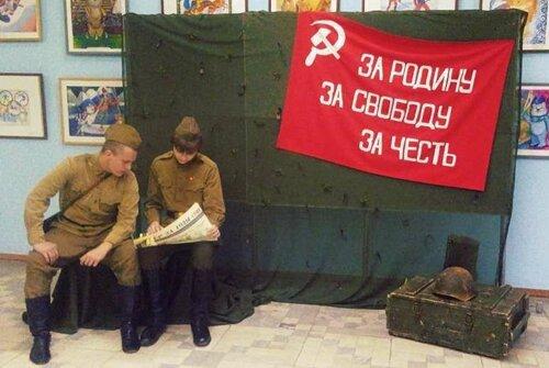 Областной литературно-художественный конкурс