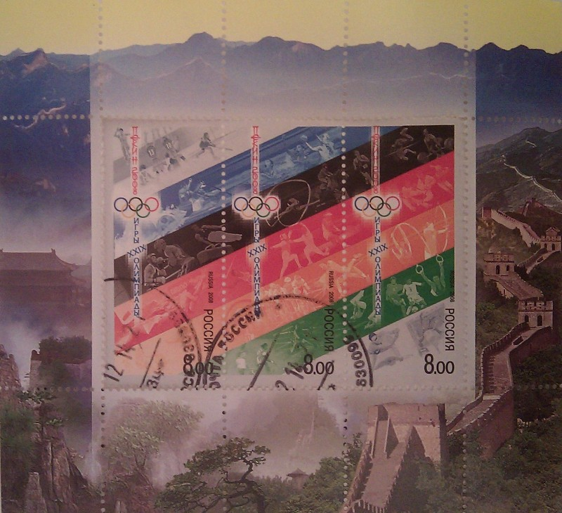 2008 олимпиада в пекине 3шт по 8.00