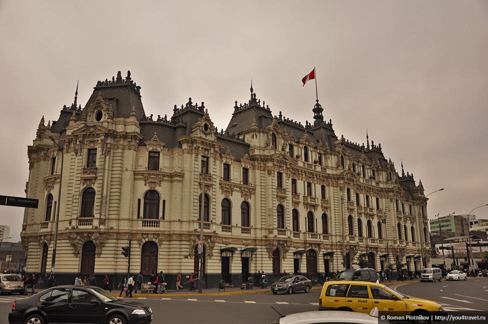 0 160cd5 727b14c7 orig Пасмурный мегаполис Лима   столица Перу