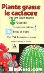 Книга Piante grasse: le cactacee
