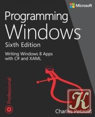 Книга Programming Windows 6th Edition. Writing Windows8 Apps with C# and XAML