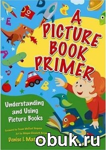 Книга A Picture Book Primer: Understanding and Using Picture Books