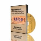 Книга Шаолиньские упражнения юноши / The Shaolin virgin boy exercise (2011/DVDRip)