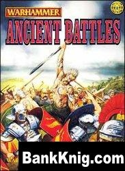 Ancient Battles - (Rulebook) pdf 33,2Мб