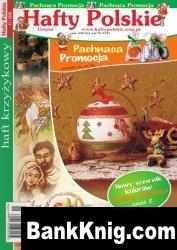 Hafty polskie №11 2009