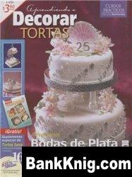 Журнал Aprendiendo a Decorar Tortas No 16 2003/ Учитесь украшать торты