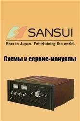 Книга Усилители Sansui. Схемы и сервис-мануалы