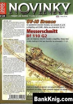 Журнал Novinky MPM No 24