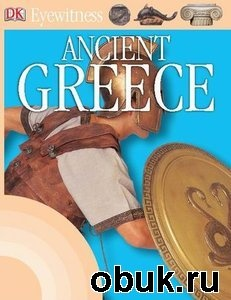 Книга Ancient Greece