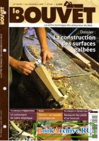 Журнал le Bouvet No.11-12 2009