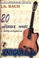 Книга 20 легких пьес с табулатурами