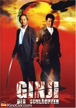 Ginji - Der Schlächter (2003)