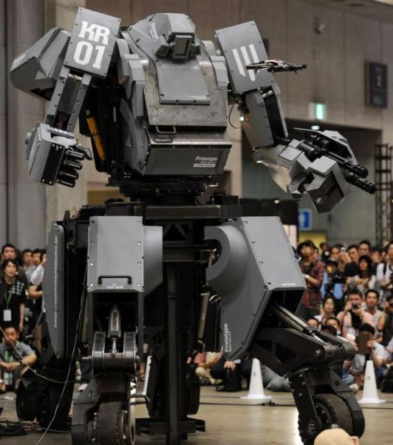Роботизированный костюм Kuratas