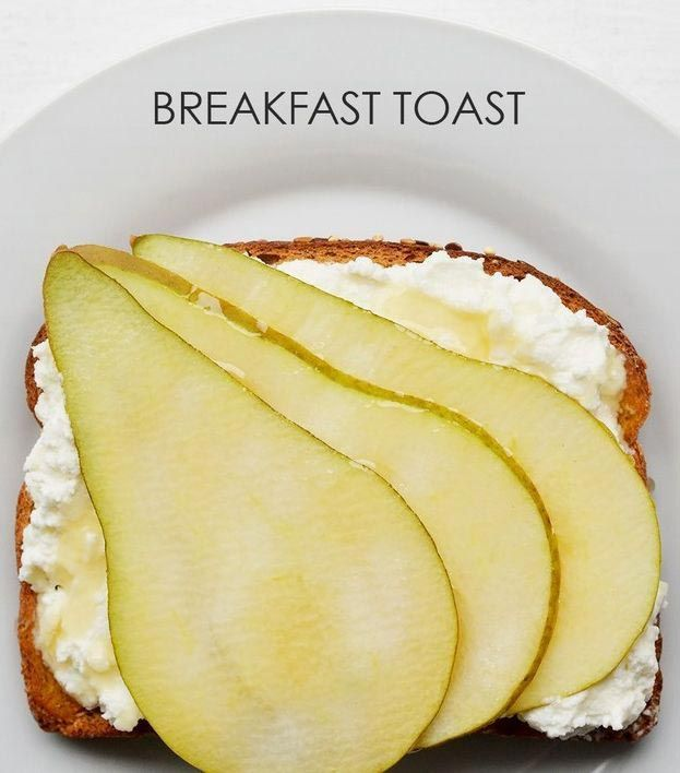 Бутерброды на завтрак