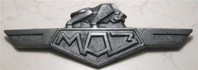 МАЗ-541: самый большой седан в истории автомобилестроения