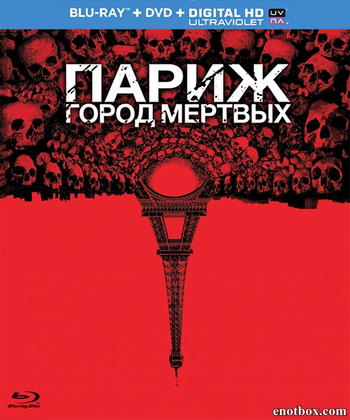 Париж: Город мёртвых / As Above, So Below (2014/BD-Remux/BDRip/HDRip)