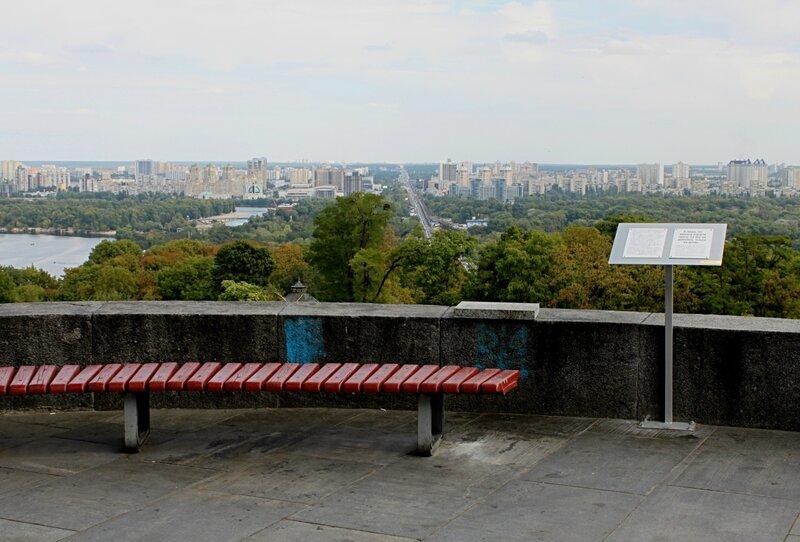 Маршрут по Киеву для слепых