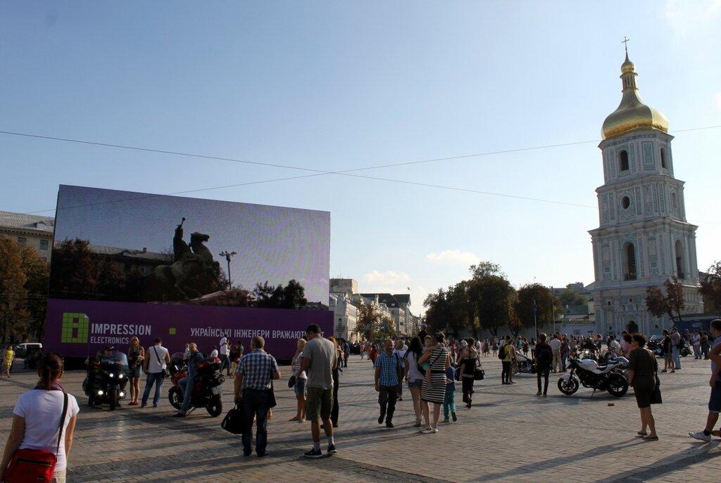 Перфоманс на Софиевской площади