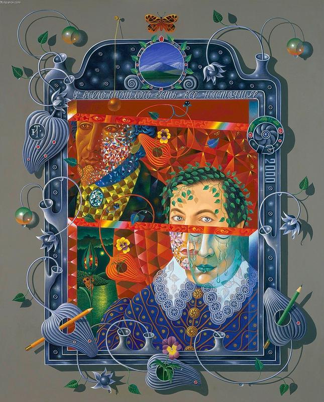 Игорь Тюльпанов