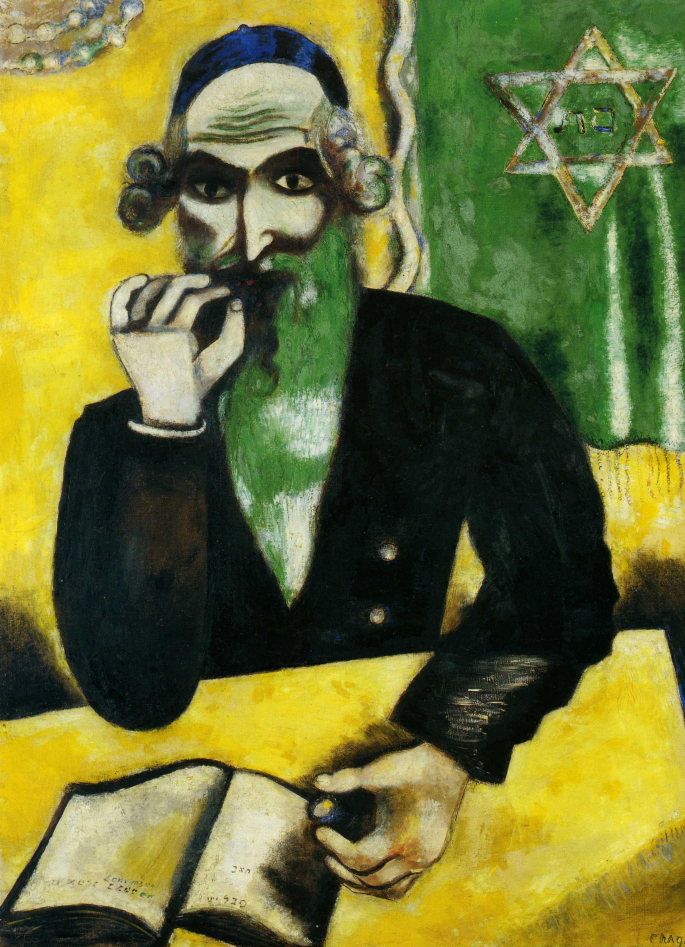 Марк Шагал (1887 - 1985) — российский и французский художник еврейского происхождения. 1912. «Раввин»