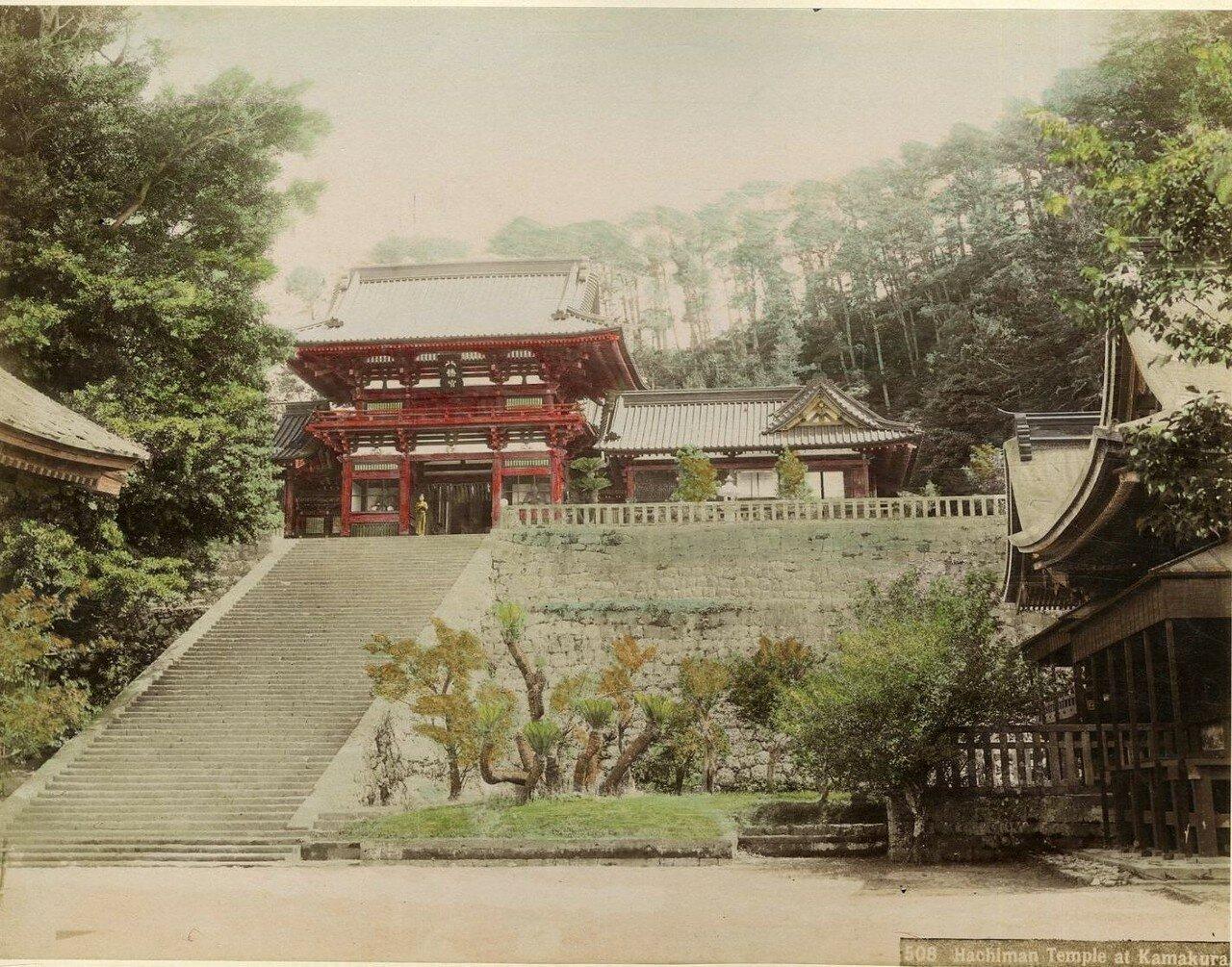 Камакура.  Храм Цуругаока Хатимангу