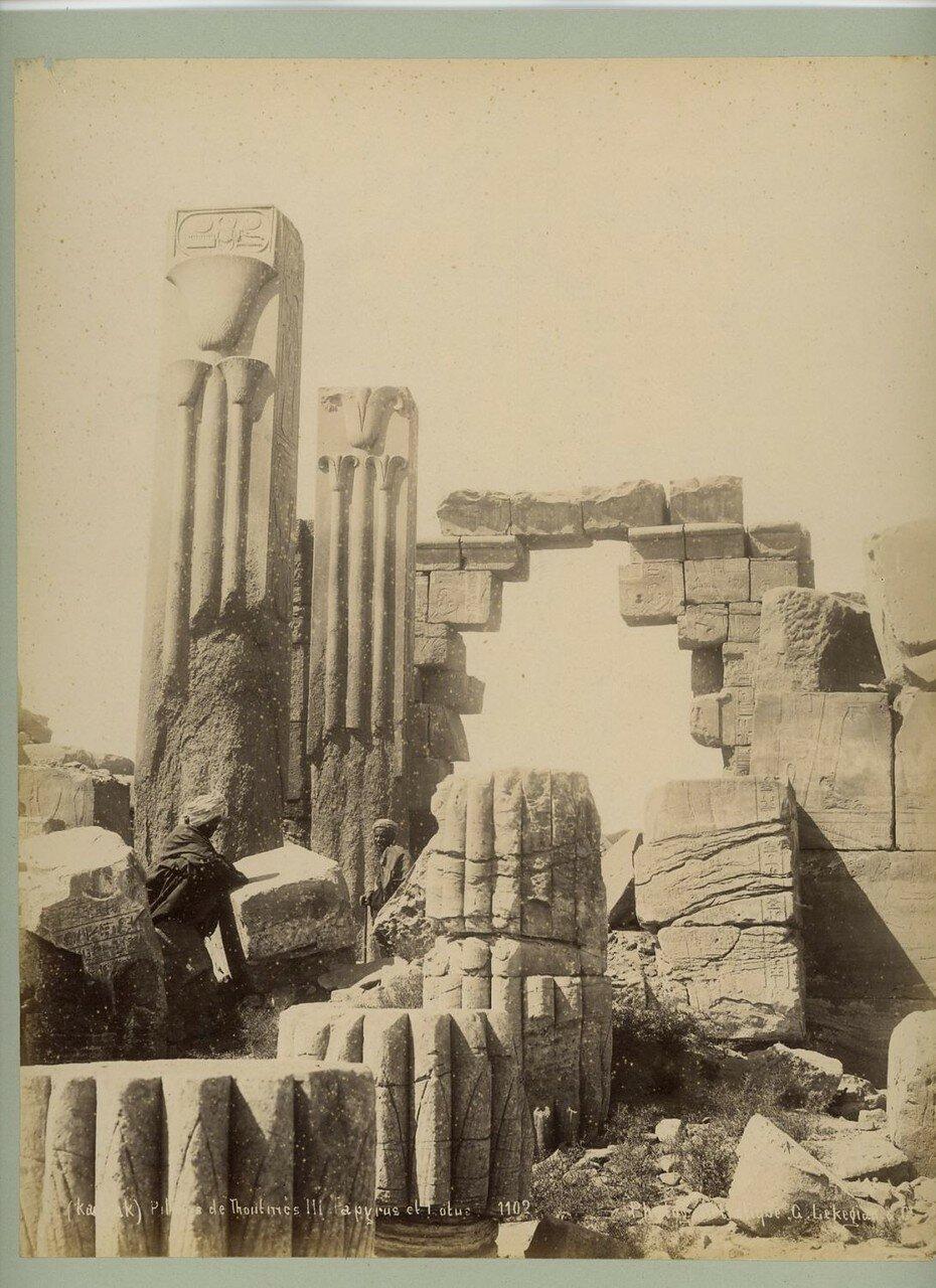 Карнак. Колонны храма Тутмоса III
