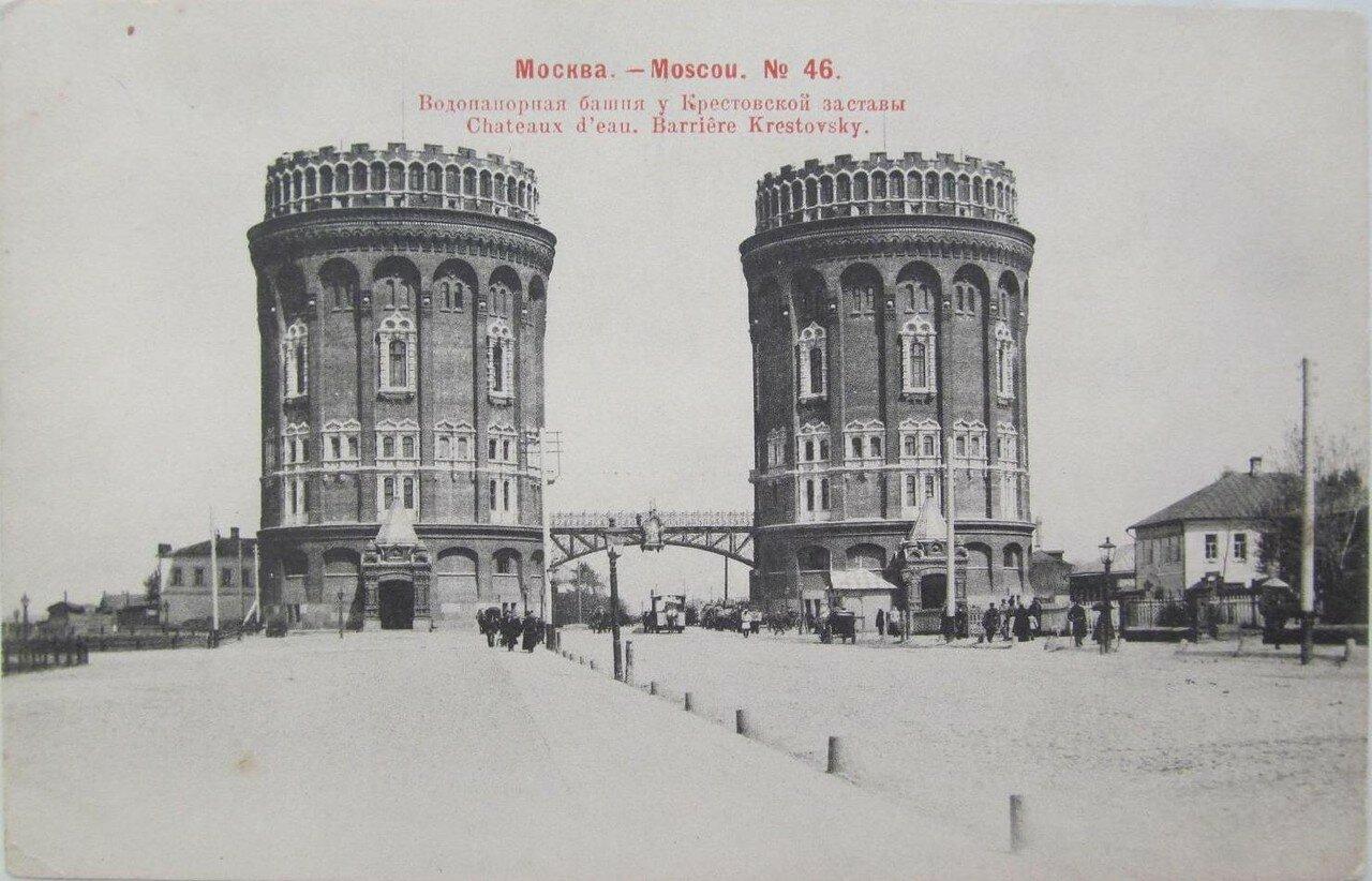 Водонапорная башня у Крестовской заставы