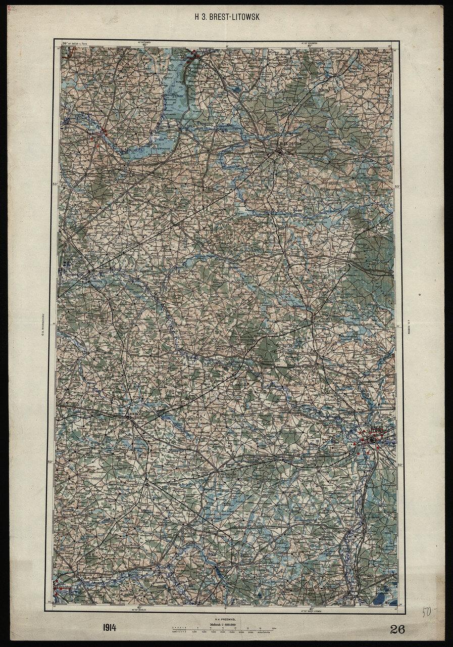Брест-Литовск. 1914