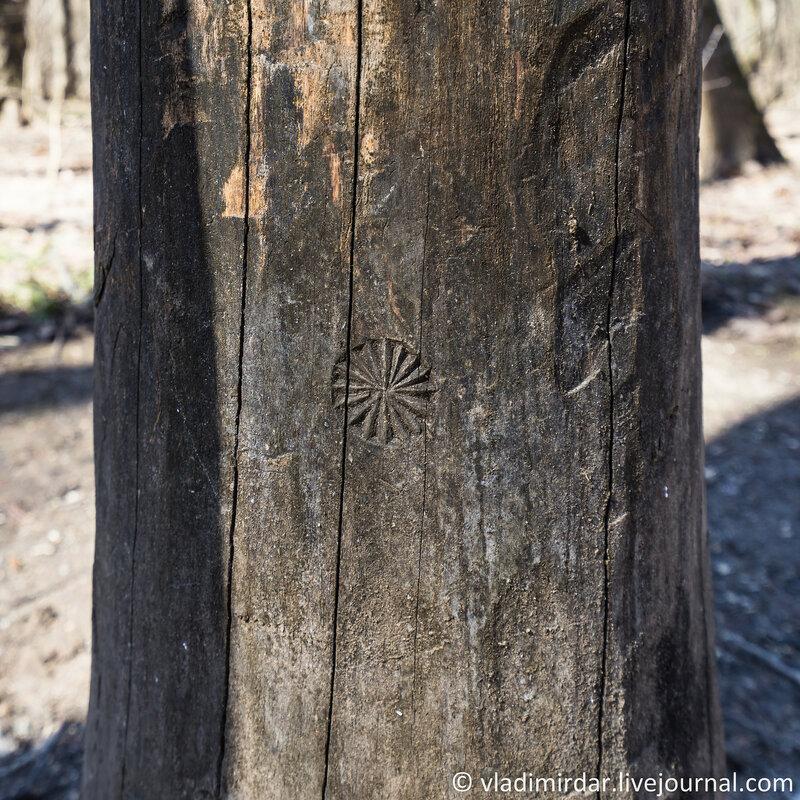 Элемент резной вязи на изваянии Даждьбога в Царицыно