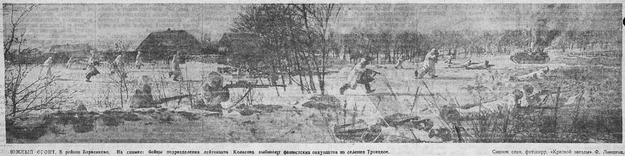 «Красная звезда», 4 февраля 1942 года, как русские немцев били, потери немцев на Восточном фронте, красноармеец, Красная Армия