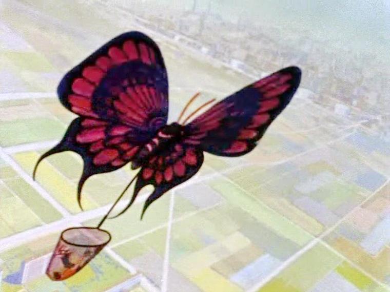1972 - Бабочка (Андрей Хржановский).jpg