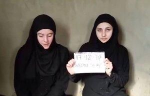 В сети появилось видео с похищенными в Сирии итальянками